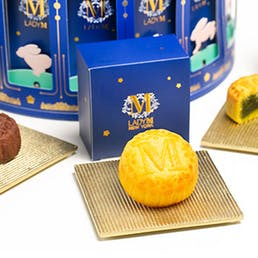 Limited Edition 2019 Mooncake Gift Box