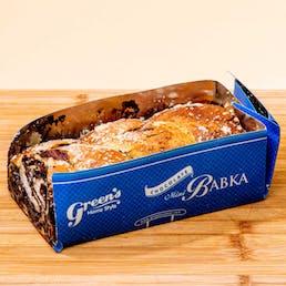 Chocolate Babka (Kosher) - 2 Pack